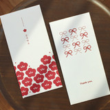 Blossom Ribbon thank you envelope set