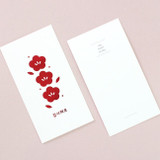 Blossom message card with envelope