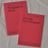 Music lovers 1 Paragraph A5 lined notebook
