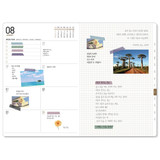 Weekly plan - 2019 Simple dated weekly small planner