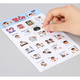 BBoya cute emoticon PVC sticker