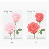 Color - Appree Rose medium sticky memo notes