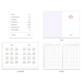 Composition - Pour vous fruit undated weekly diary planner