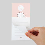 Sotoon Hello kitty lined ruled notepad