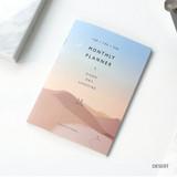 Desert - 12 Months A6 size undated monthly scheduler