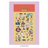 I love eat - Ardium Daily colorful illustration deco paper sticker