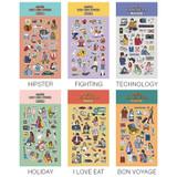 Option - Ardium Daily colorful illustration deco paper sticker