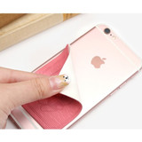 Removable and Reusable - Bookfriends Book PU sticky pocket phone card case wallet
