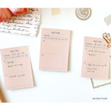 Daily plan - PAPERIAN Make a memo sticky notepad