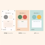 Option - Dots and angle memo notes sticky notepad