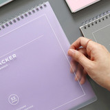 PP cover - PAPERIAN Believe time tracker spiral dateless study planner