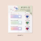 Heart 2 - PLEPLE illustration sticky it bookmark memo notepad set