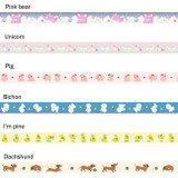 Option - ICONIC Buddy pattern paper deco masking tape