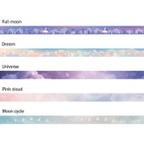 Option - ICONIC Gradation pattern paper deco masking tape