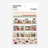 Dailylike Kyoto masking seal paper deco sticker 4 sheets set