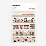 Dailylike Kyoto masking seal paper deco sticker 4 sheets set