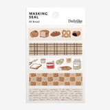 Dailylike Bread masking seal paper deco sticker 4 sheets set