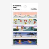Dailylike Bear's day masking seal paper deco sticker 4 sheets set