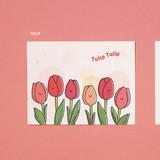 Tulip - Ardium Cute virus message postcard