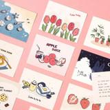 Ardium Cute virus message postcard