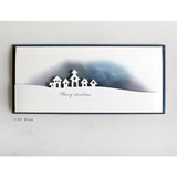 Blue - DBD Aurora Christmas card with envelope