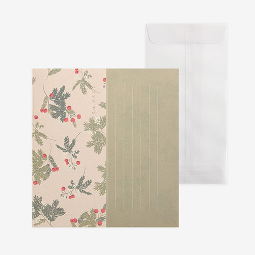 Dailylike Mind pattern letter with envelope set - Mimosa