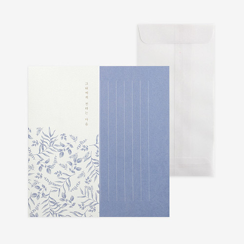 Dailylike Mind pattern letter with envelope set - Oreo