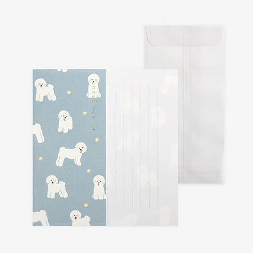 Dailylike Mind pattern letter with envelope set - Bichon Frise