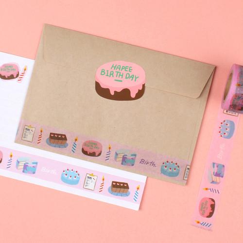 Wanna This Illustration 20mm X 10m masking deco tape