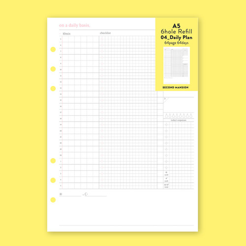 Second Mansion Daily plan 6-ring A5 planner notebook refill