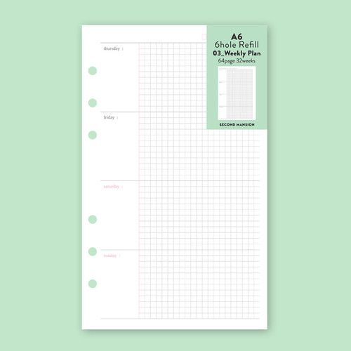 Second Mansion Weekly plan 6-ring A6 planner notebook refill