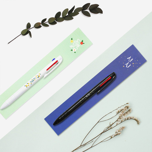Bookfriends Korean literature 0.7mm ballpoint multi pen
