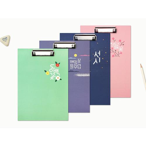 Bookfriends Korean literature clipboard file holder