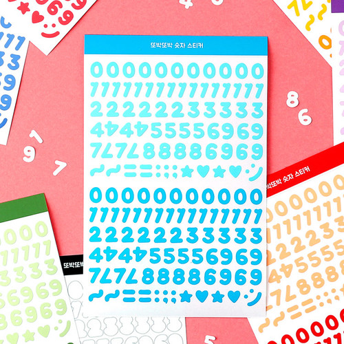 Wanna This Number letter craft decoration sticker