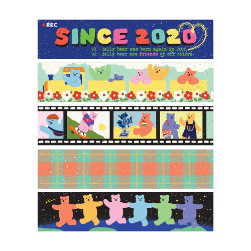 Dailylike Jelly bear retro masking seal sticker set