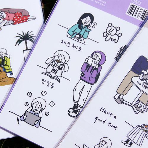 DESIGN GOMGOM Common days self cute sticker sheets set