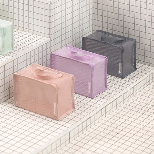 Byfulldesign Travelus cube medium coated mesh pouch bag