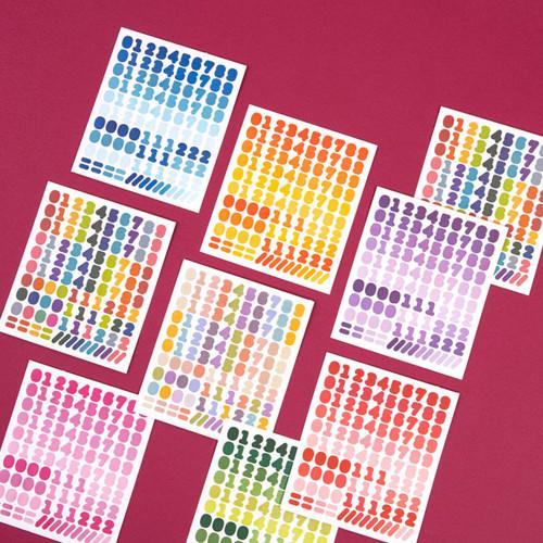 Ardium My Color Number sticker