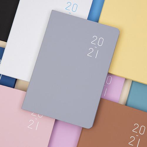 Ardium 2021 Basic dated weekly planner scheduler