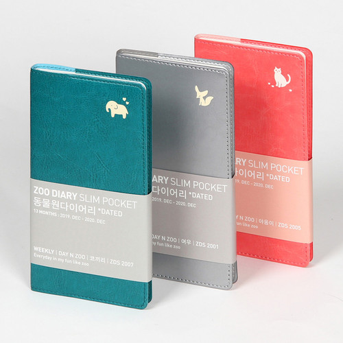 MINIBUS 2021 Zoo pocket illustration dated weekly diary scheduler