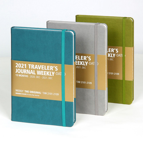 MINIBUS 2021 Traveler's dated weekly diary journal