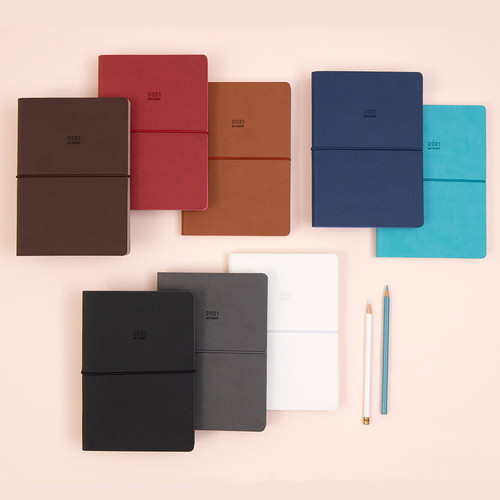 Ardium My 2021 dated monthly diary planner