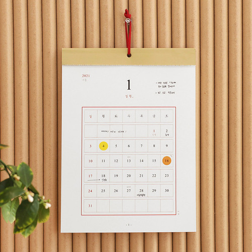 2NUL 2021 You and Me monthly wall calendar