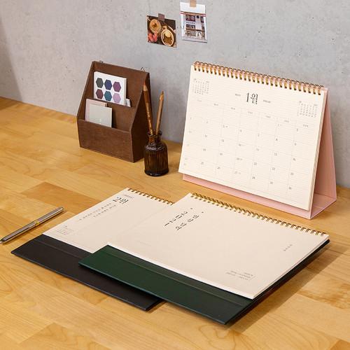 Ardium 2021 Daily life monthly desk calendar