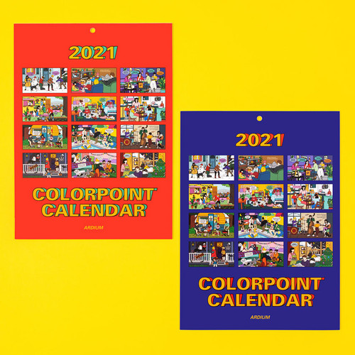 Ardium 2021 Color point dated monthly wall calendar