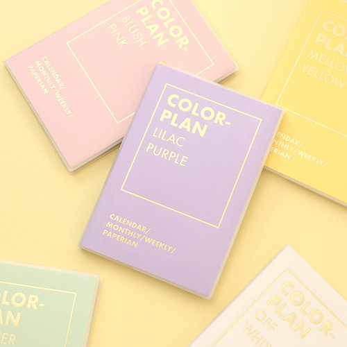 PAPERIAN 2021 Color plan dated weekly diary planner