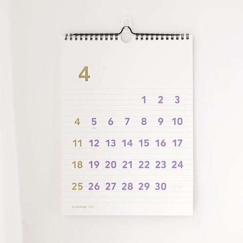 Monthly calendar - Byfulldesign 2021 Large simple wall calendar