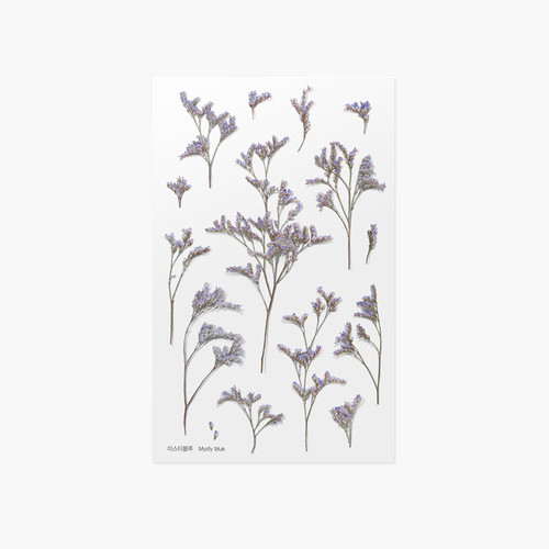 Appree Misty blue pressed flower sticker