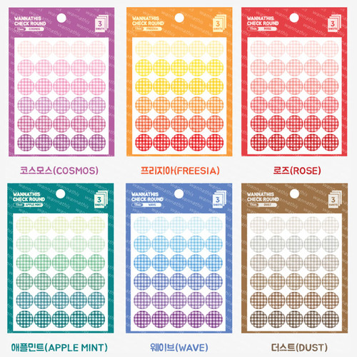 Wanna This Round check 13 mm deco sticker set of 3 sheets