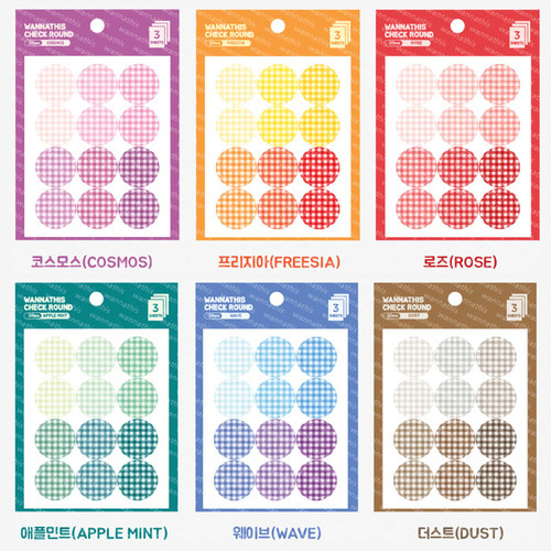 Wanna This Round check 20 mm deco sticker set of 3 sheets